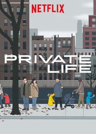 private 2